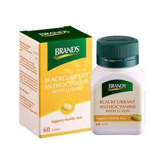 BRAND'S Blackcurrant Anthocyanins with Lutein 20 Tablets