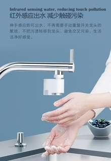 NEW!! Xiaomi Zajia Automatic Sense Water Saving Device