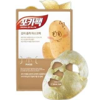 Easy Beauty - Poka Pack Potato Facial Mask 1ea
