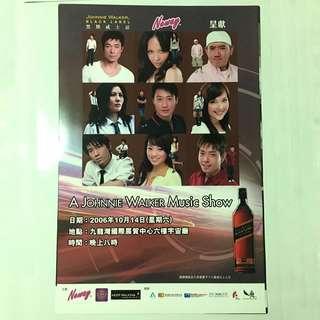 A Johnnie Walker Music Show 海報