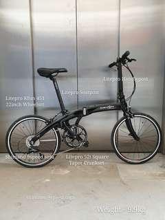 Dahon MU SP 9speed 22inch 451 Folding Bicycle