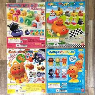 麵包超人 扭蛋機頭紙 Set B 共4款 2007 及 2008年產物 不設散賣