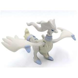Pokemon Reshiram - Collection