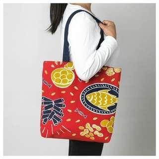 Ikea shoulder Bag Solglimtar