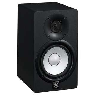CLEARANCE - Yamaha HS5 Studio Monitors Black (PAIR)