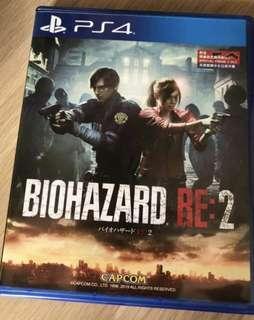 Capcom Bio hazard Remake 2