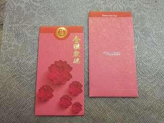 Red Packet/ sampul raya / ang pao lexus