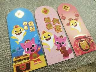 Red packet / sampul raya / angpao baby shark