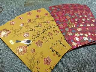 Ang pao/ red packet / sampul raya