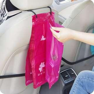 Car Used Rubbish Bag with Seal (50pcs Pack) (LW140)
