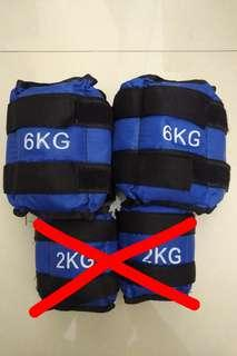 Ecosport 2kg & 6kg ankle weight pairs