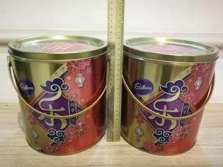 Large CNY Collectible Cookies Tin - Cadbury