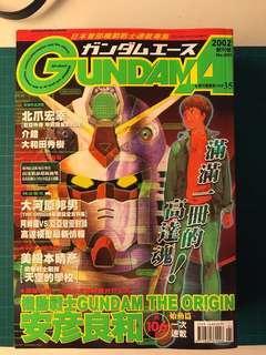 Gundam ACE 3本