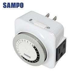 SAMPO 聲寶24小時預約定時器 EP-UN1BT