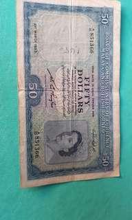 $50 queen Elizabeth