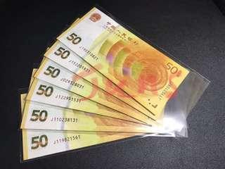 全新UNC 人民幣發行70週年紀念鈔 沒47標十