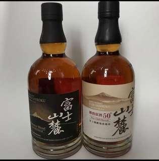 富士山麓 日本威士忌
