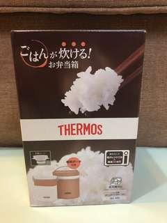 全新未開封 Thermos 便攜飯煲