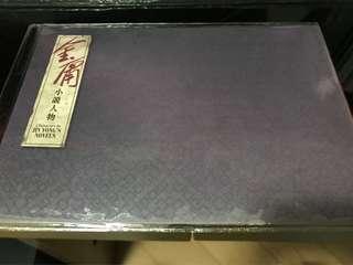 香港2018年金庸小說人物- 特別郵票/ 套摺/ 內附1套特別郵票及1張小型張