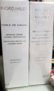 Ingrid Millet Moisture Mask保濕面膜(兩枝)