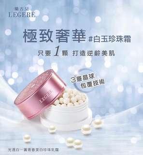 🚚 韓國 L'EGERE蘭吉兒 光透白一圓青春美白珍珠乳霜