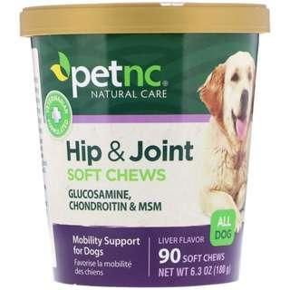 [In Stock] Hip & Joint, All Dog, Liver Flavor, 90 Soft Chews. NATURAL CARE