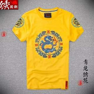 Unisex short-sleeve embroidered T shirt