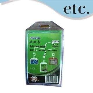 Silicon ID Holder 50 pcs