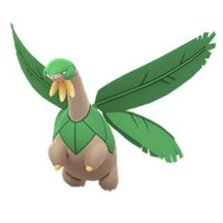 I have Tropius (the African regional) for trade (Pokemon Go)