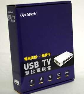 🚚 USB TV 類比電視盒(遇上爛客不賣了)