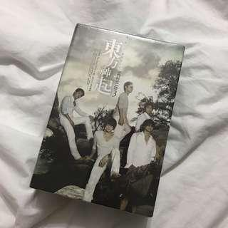 [sealed] all about tvxq dvd