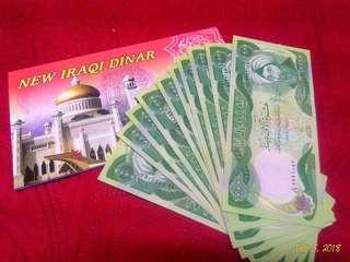 Set Iraq Dinar