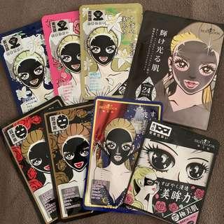 Sexylook Mask bundle of 8s