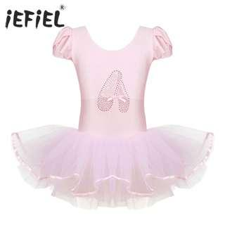 baju ballet new ya