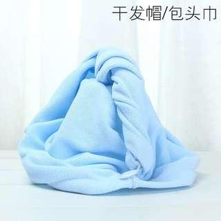 Quick Drying Hair Towel #FEBP55