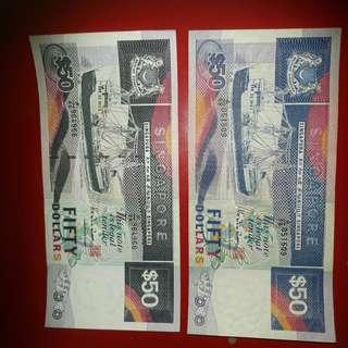🚚 singapore banknote ship series