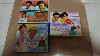 Korean drama (You and I 最愛的人是你)