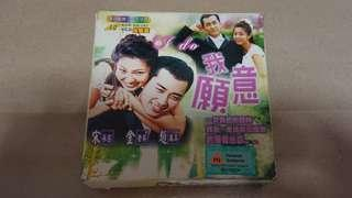 Korean drama VCDs (I do 我願意)
