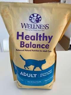 🚚 Premium Cat Food To Clear