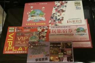 🚚 i玩家 i PLAY VIP卡 贈品i玩旅宿劵