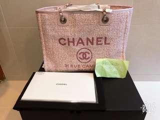 🚚 Chanel Deauville Iridescent Pink