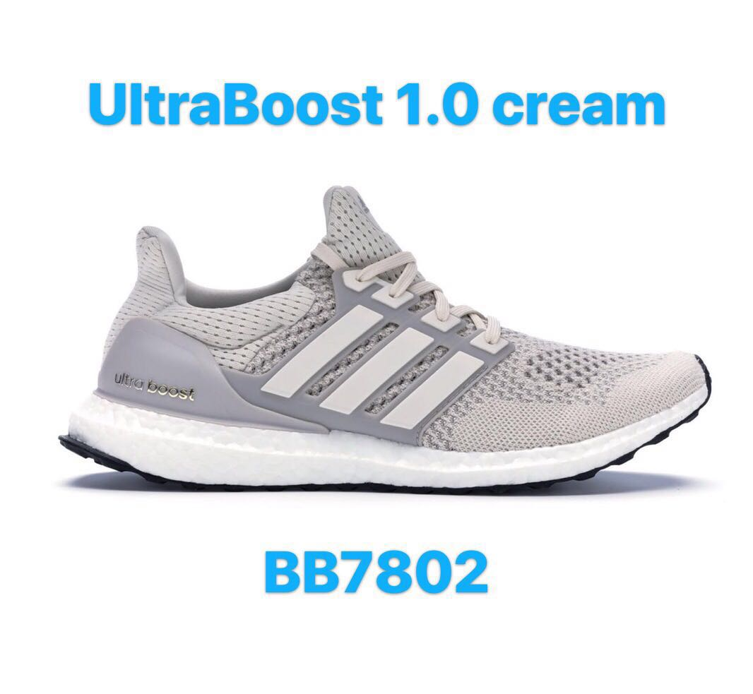 0284f215dee55 Adidas UltraBoost 1.0 Cream White US7.5 BB7802