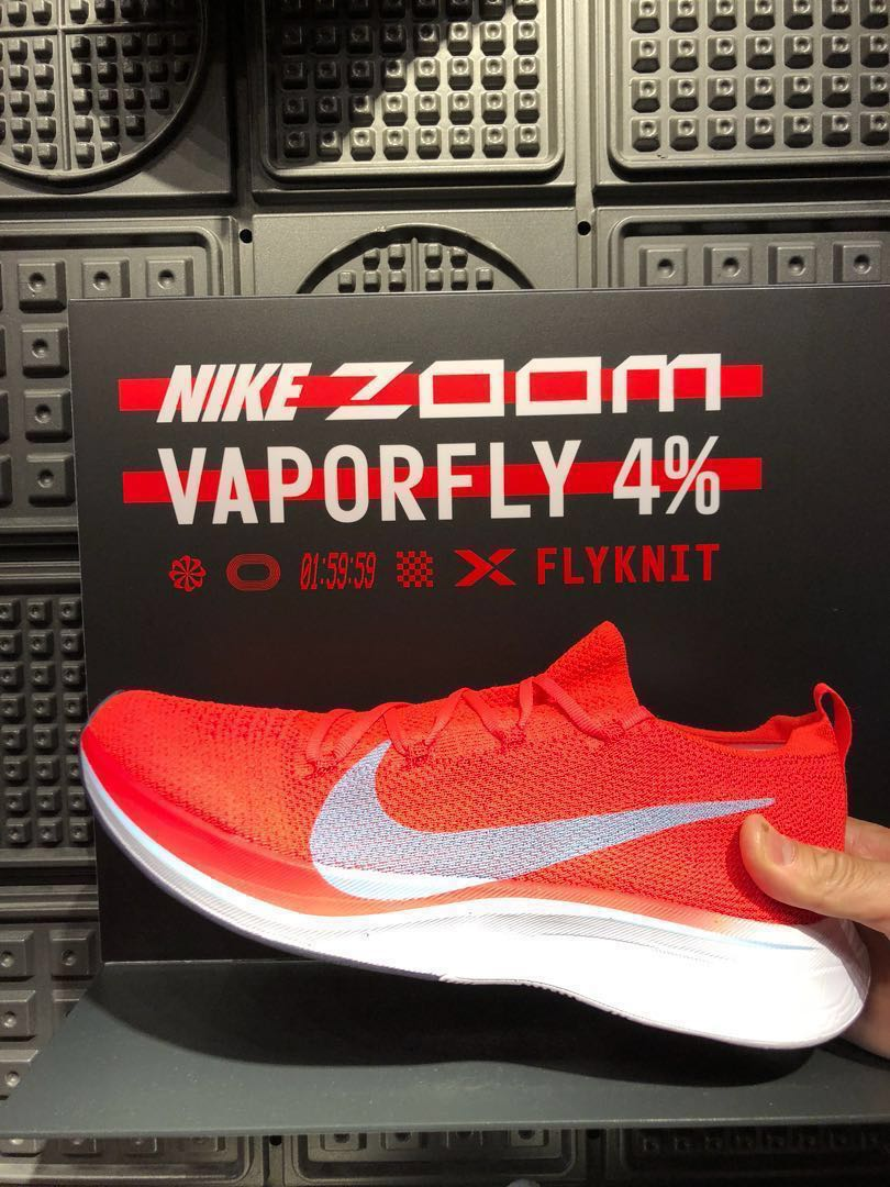 6ab84c5dcfd2 ALL NEW  Nike Vaporfly 4% Flyknit