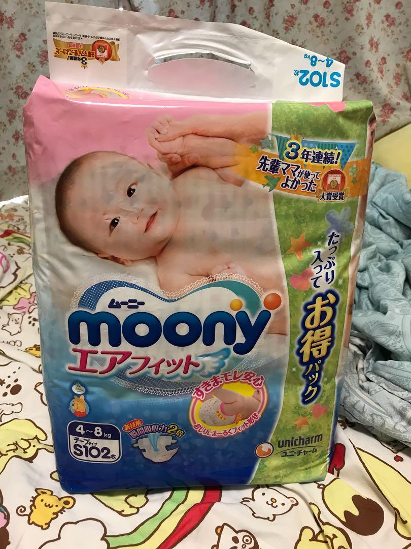 Moony尿片 細碼 S size