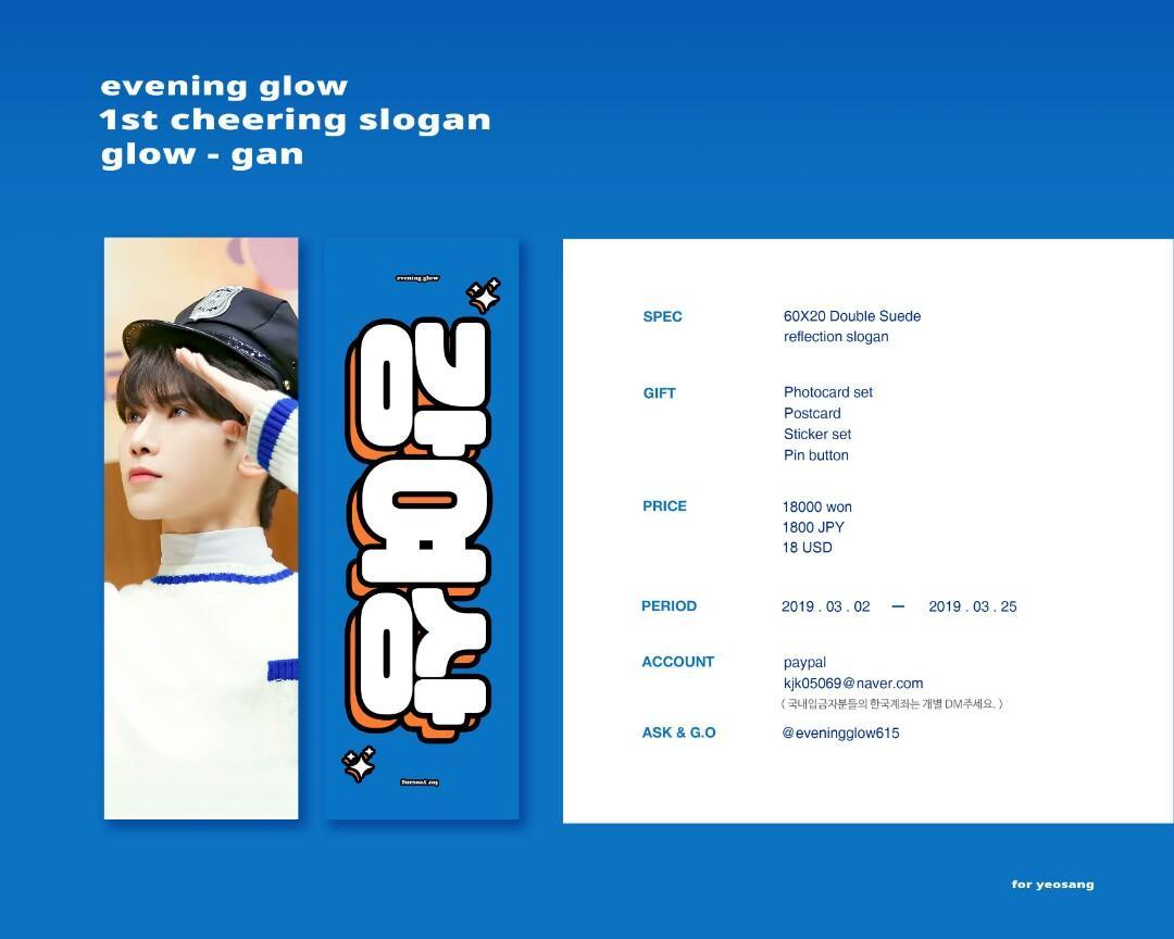 SG GO] ATEEZ YEOSANG AND HONGJOONG SLOGANS, Entertainment, K