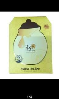 韩国春雨蜂胶面膜10片黄盒