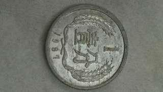 1987年壹分星雨幣