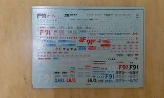 Gundam HG F91 白色水貼紙