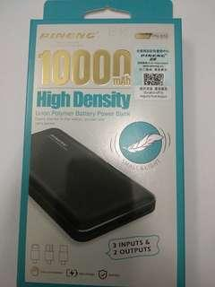 New Pineng Powerbank 10000mah PN-916