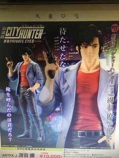 預訂8月壽屋City Hunter Movie Artfx J  城市獵人冴羽獠 孟波 1/8 PVC Figure